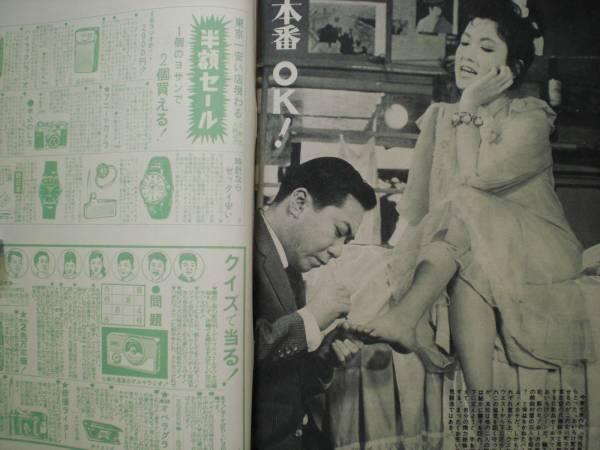 南都雄二」、記事:「小野透にみる芸能界の悪の愉しさ」「アスファルトジャングル 上野駅九番目出口」