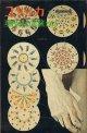 ユリイカ 現代詩の実験1972