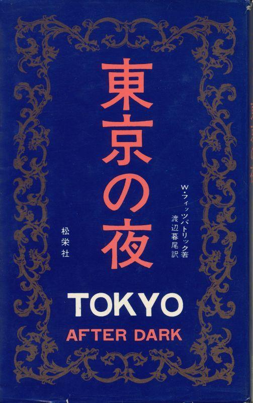 三島 由紀夫 純文学